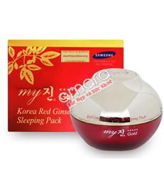 Kem dưỡng da hồng sâm Hàn Quốc ban đêm chính hãng Nexxen