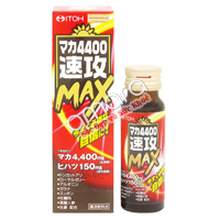 Nước uống Maca 4400 tăng ham muốn, tăng sinh lực nam giới hiệu quả tức thì
