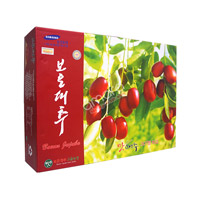 Táo đỏ sấy khô Hàn Quốc 1kg