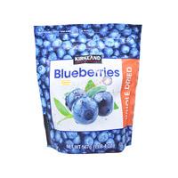 Việt Quất Đen Sấy Khô (Blueberries) Kirkland 567g