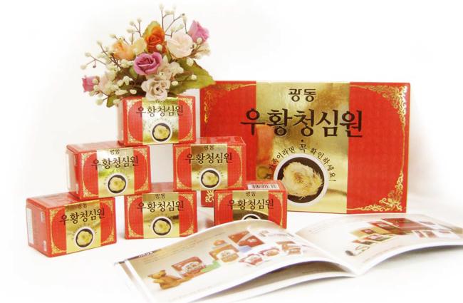 an-cung-nguu-hoang-korea-d